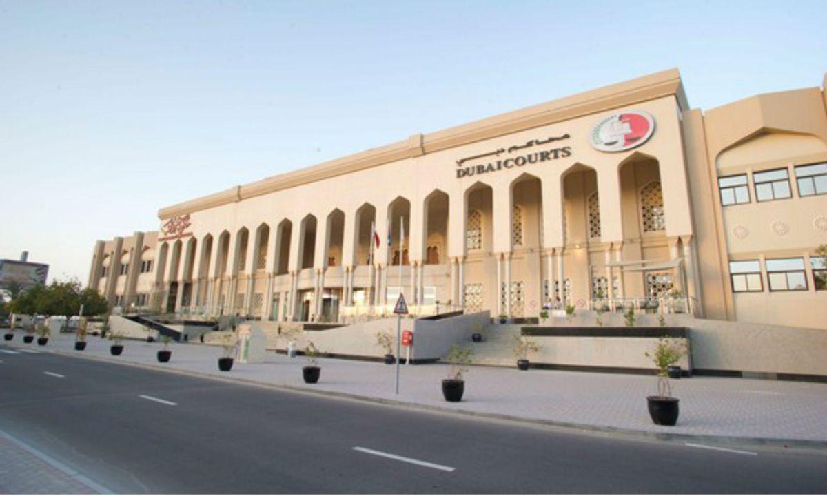 The Dubai Court. Photo: Dubai government