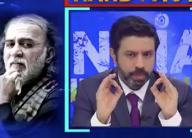 A screenshot from the controversial segment by Times Now. YouTube/Times Now