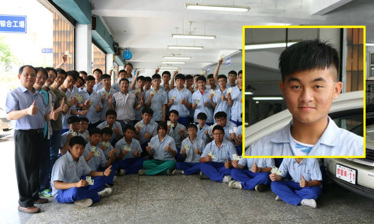 James Chen Boxiang, inset, was among the top students at Kao Ying Industrial Commercial Vocational High School in Taiwan. Photo: Unntv.tw