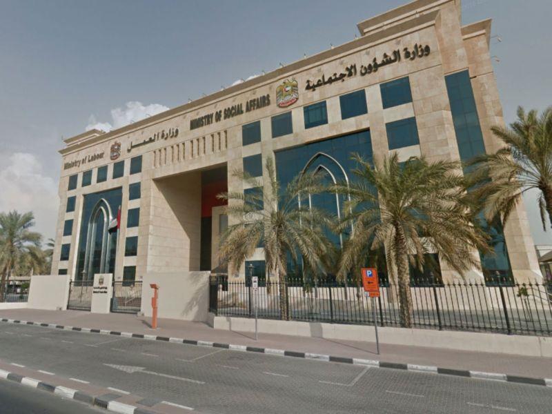 Ministry of Labor in Dubai. Photo: Google Maps