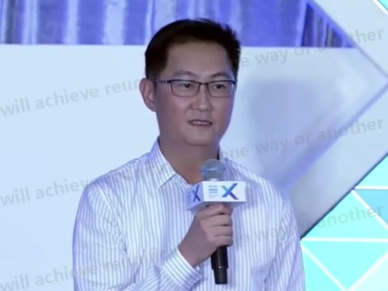 Tencent chairman Pony Ma Huateng Photo: Future Forum x Shenzhen Summit