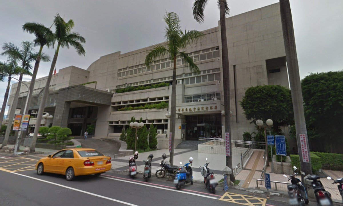 Pingtung District Prosecutors Office, Taiwan. Photo: Google Maps