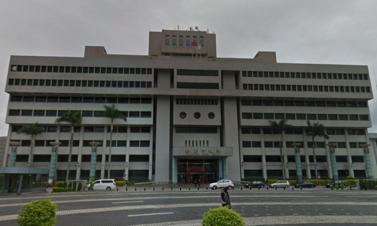 Taoyuan Government Hall, Taiwan. Photo: Google Maps