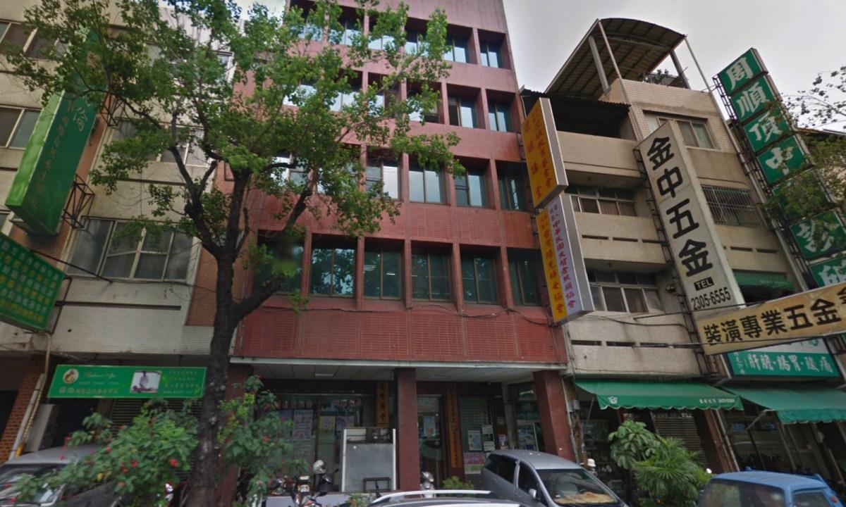 Taiwan Sunshine Women's Association on Zhongming South Road, West District, Taichung, Taiwan. Photo: Google Maps