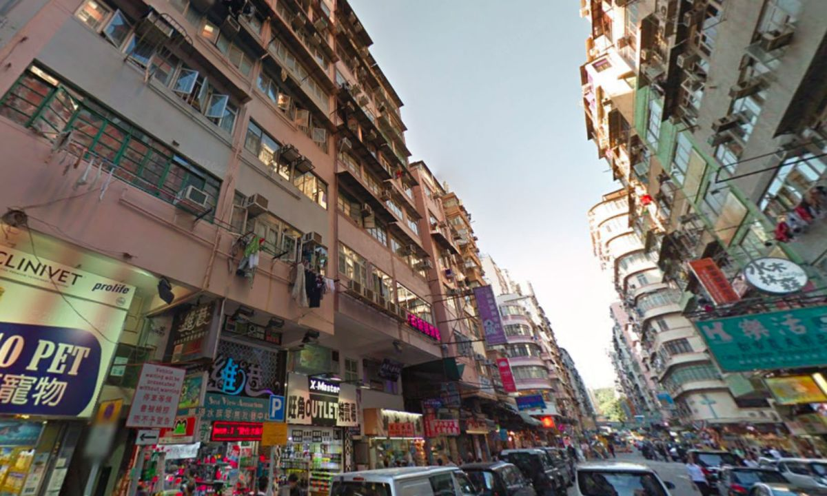 Mong Kok in Kowloon. Photo: Google Maps