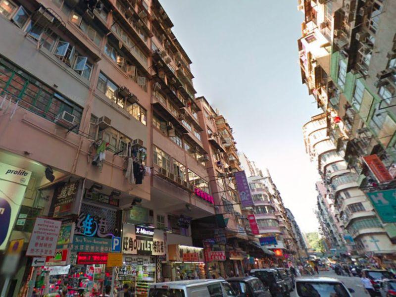 Mong Kok in Kowloon. Photo: Google Maps