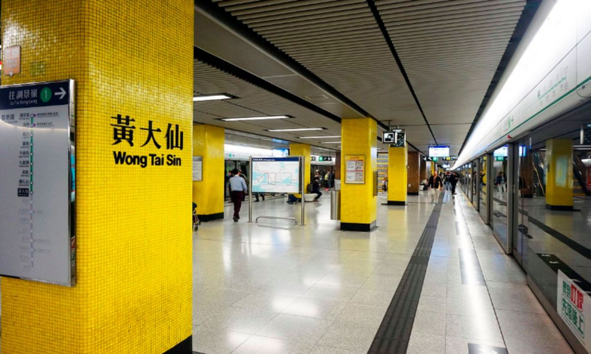 Wong Tai Sin Station in Kowloon Photo: Wikipedia, 	Qwer132477