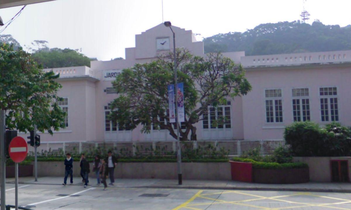 The D José da Costa Nunes kindergarten in Macau. Photo: Google Maps