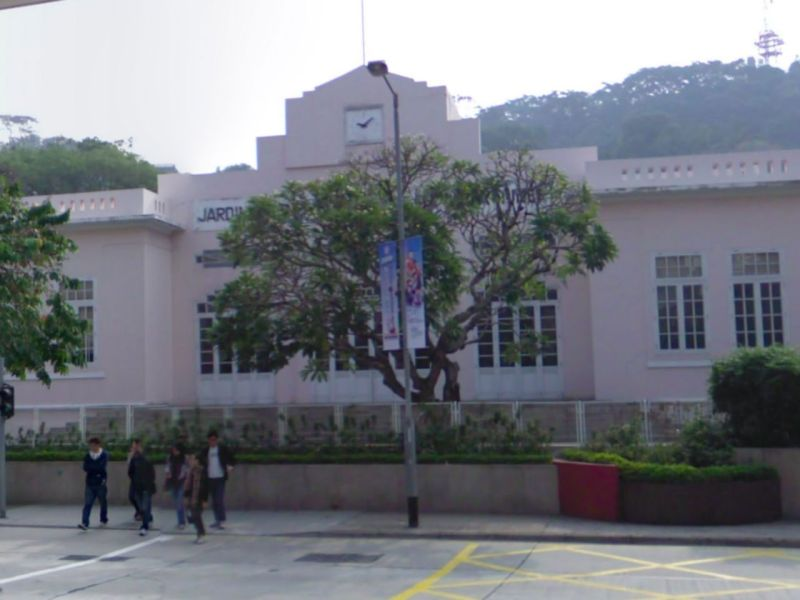 The D José da Costa Nunes kindergarten in Macau. Photo: Google Maps