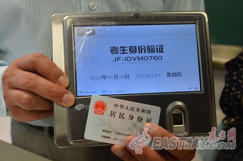 ID card readers have been in use for years to verify the identity of candidates. Photo: Xinhua