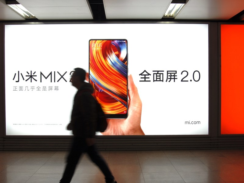 An electronic ad for Xiaomi Technology in Shanghai. Photo: AFP