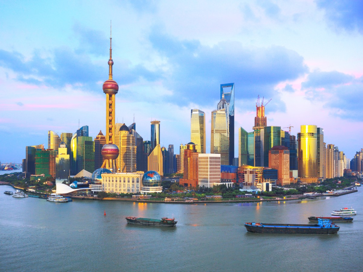 Shanghai Pudong New Area. Photo: iStock