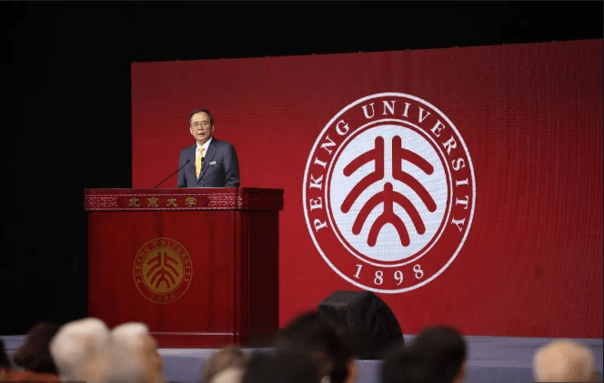 Peking University president Lin Jianhua became a national laughing-stock for mispronouncing a classic Chinese phrase at an anniversary speech on May 4, 2018. Photo: DFIC