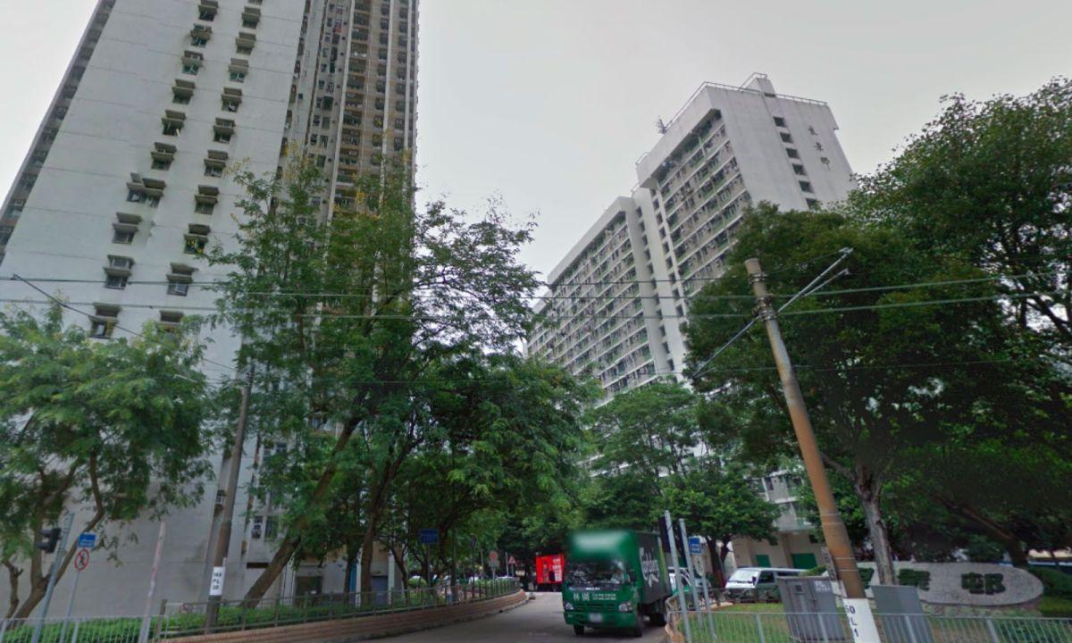 Tuen Mun, the New Territories Photo: Google Maps