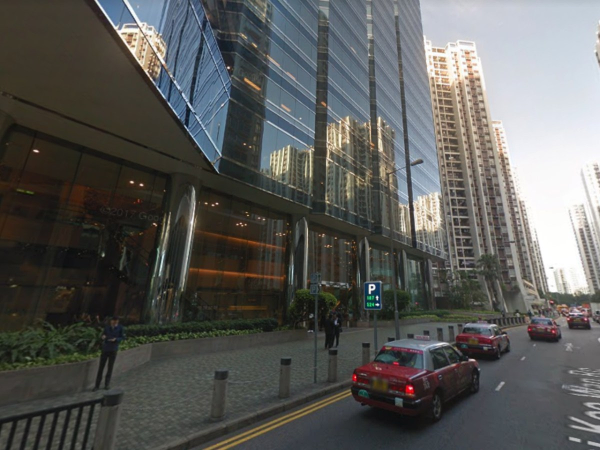 A woman was arrested in Citiplaza Four in Taikoo Shing on Hong Kong Island after an incident in which four people were shot. Photo: Google Maps