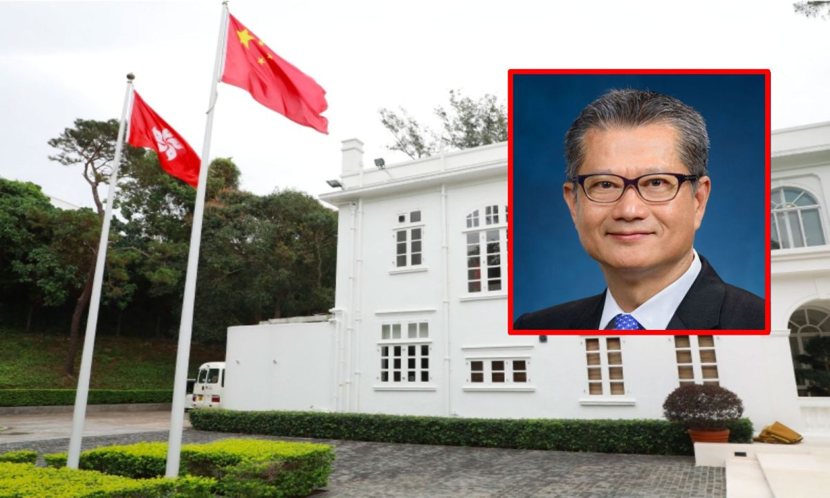 Paul Chan Mo-po (inset) and the Financial Secretary's official residence. Photo: HK government