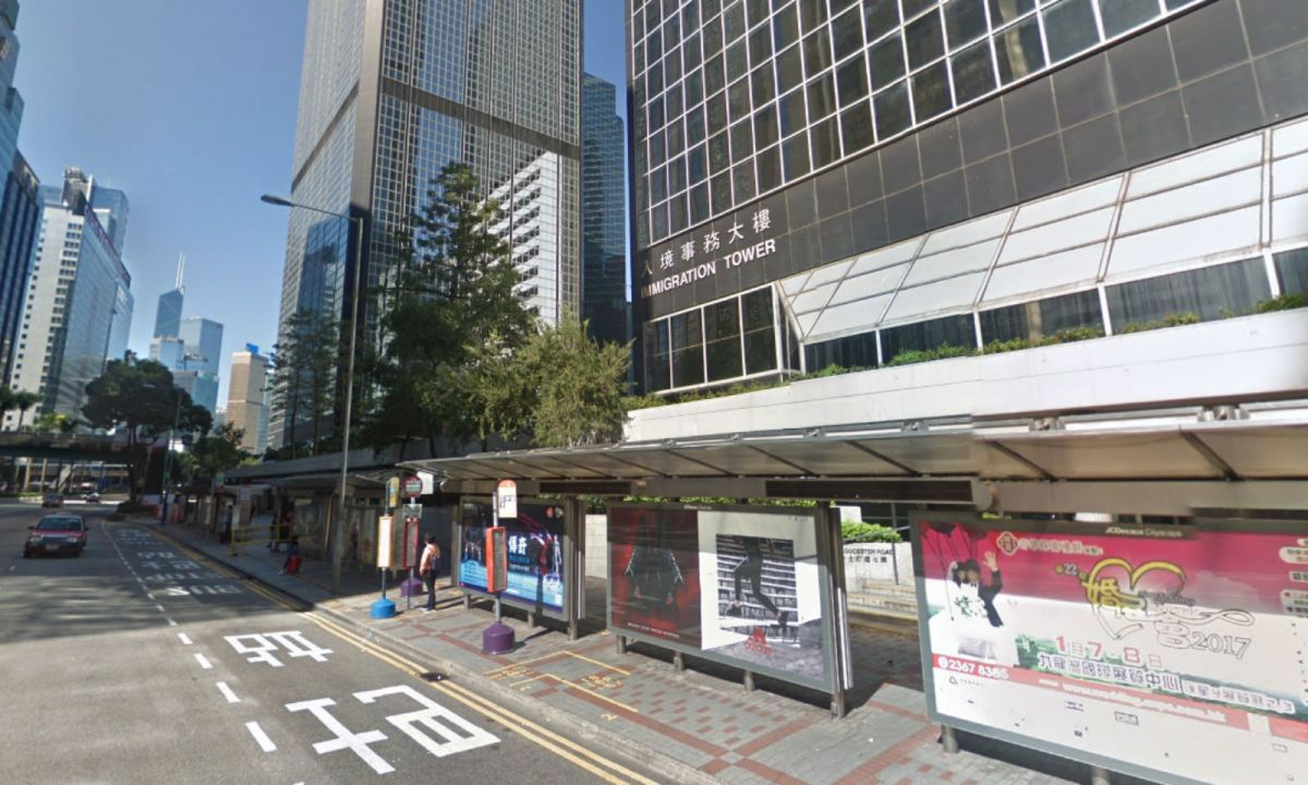 Immigration Department in Wan Chai, Hong Kong. Photo: Google Maps