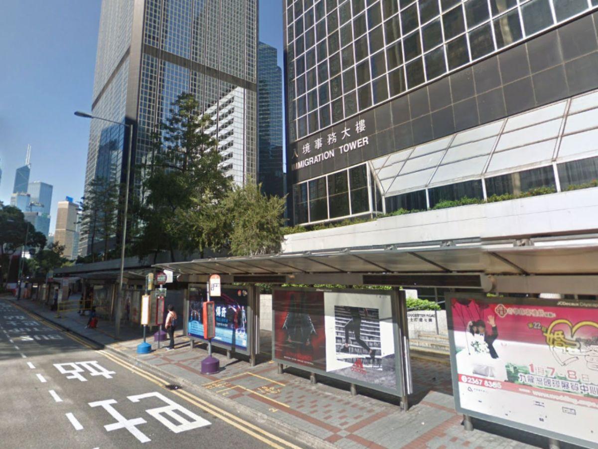 Immigration Department in Wan Chai, Hong Kong. Photo: Google Maps