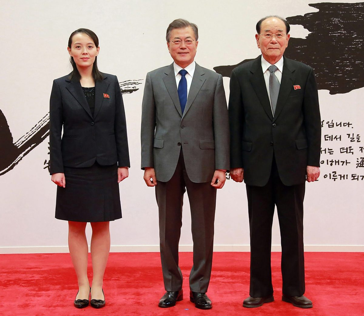 South Korean President Moon Jae-in (C) with North Korean leader Kim Jong-un's sister Kim Yo-jong (L) and North Korea's ceremonial head of state Kim Yong-nam, who has now been replaced. Photo AFP/KCNA VIA KNS