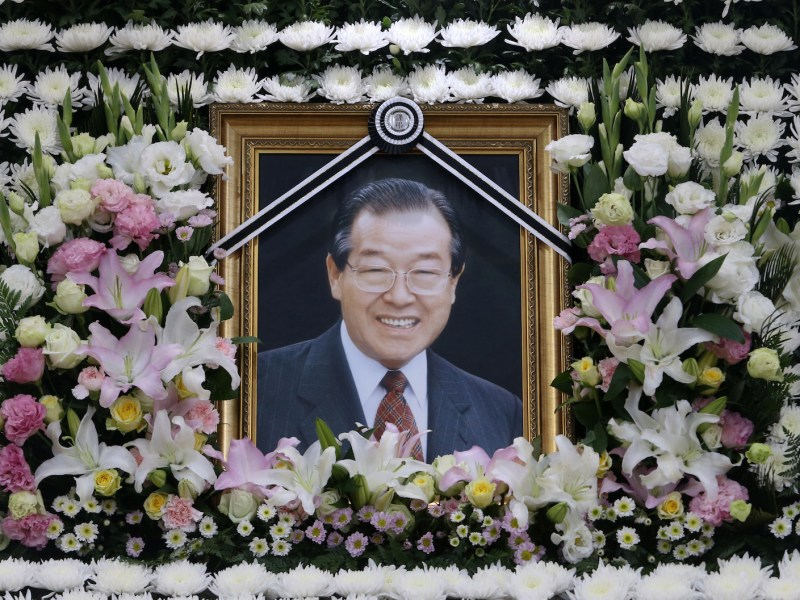 A portrait of Kim Jong-pil, founder of South Korea's once-infamous spy agency, is seen on a mourning altar at a hospital in Seoul on June 23, 2018. Aged 92, Kim was a top figure in conservative politics and one of the country's most influential politicians in the 1980s and 90s. Photo: AFP/ Yonhap