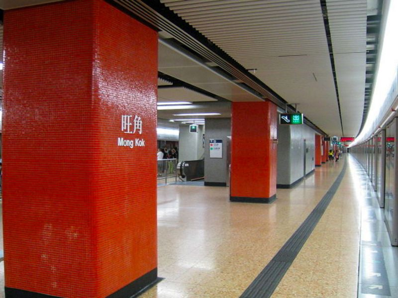 Mong Kok Station in Kowloon. Photo: Wikimedia Commons/Wing