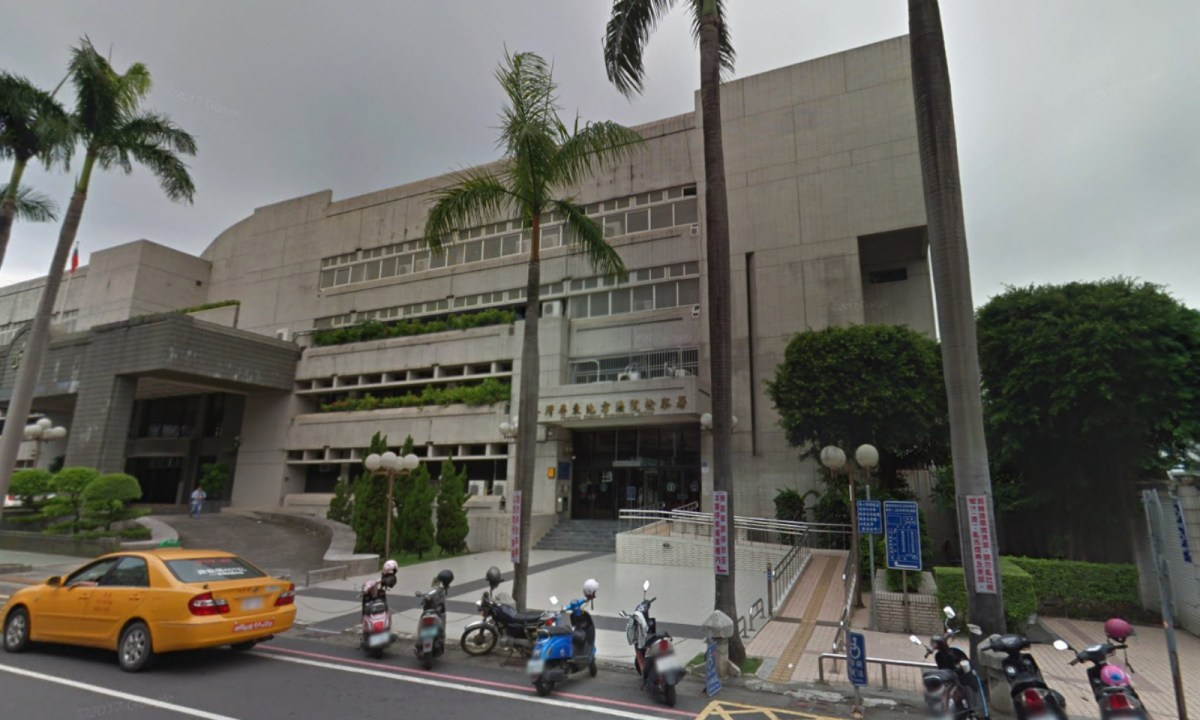 Pingtung District Prosecutors Office in Taiwan. Photo: Google Maps