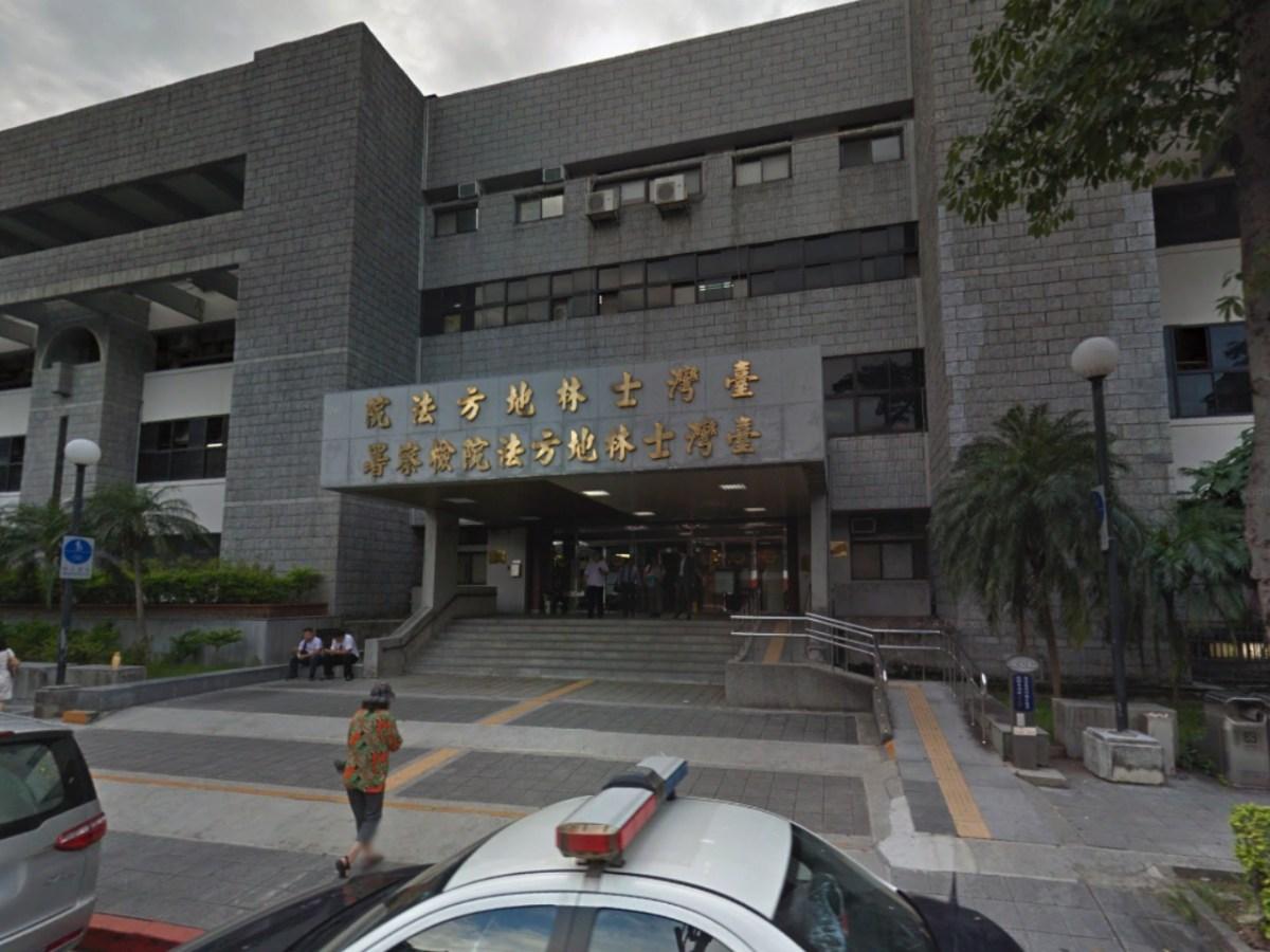 Shihlin District Court, Taiwan. Photo: Google Maps