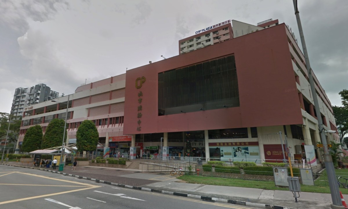 City Plaza Apartment on Geylang Road, Singapore. Photo: Google Maps