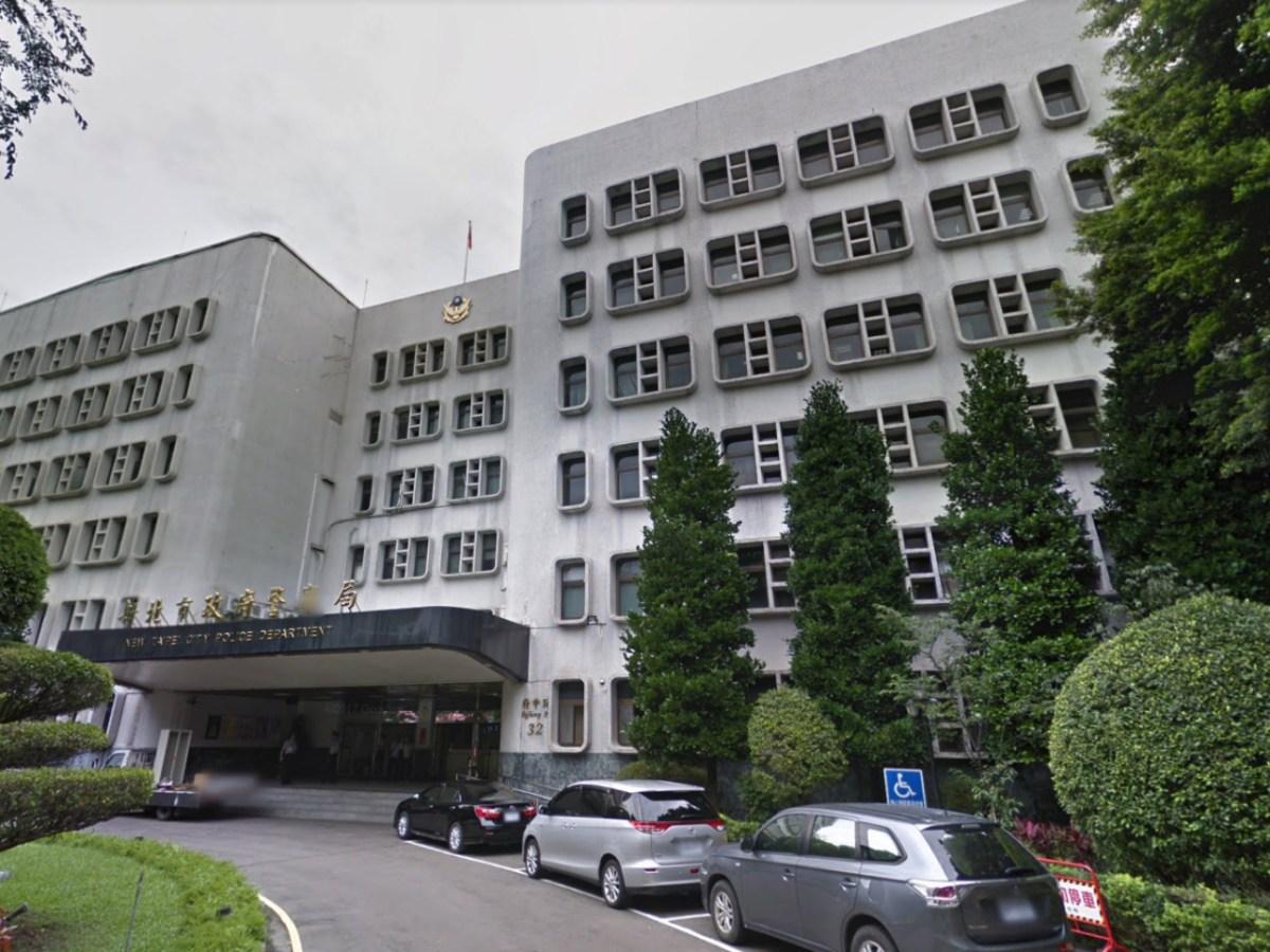 The New Taipei City Police Department, Taiwan. Photo: Google Maps