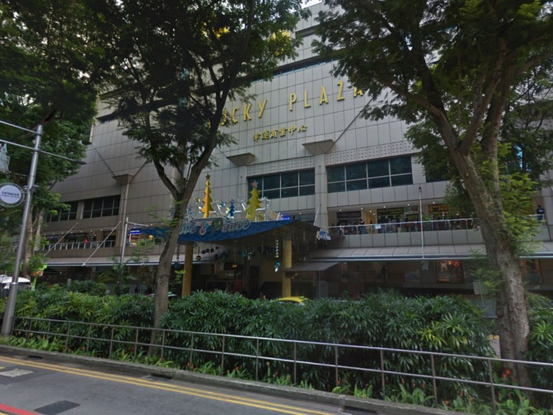 Lucky Plaza on Orchard Road, Singapore. Photo: Google Maps