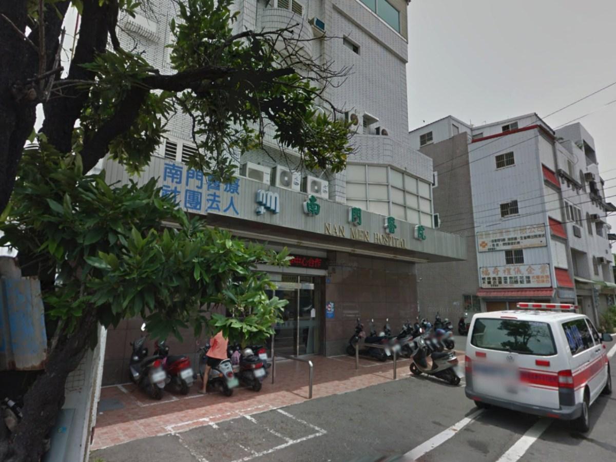Nanmen Hospital in Hengchun town of Pingtung, Taiwan. Photo: Google Maps