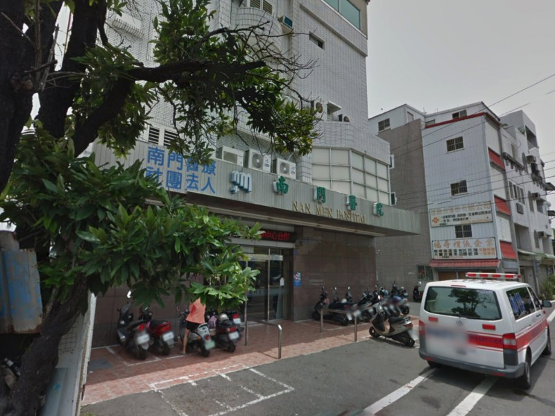 Nanmen Hospital in Hengchun town of Pingtung, Taiwan. Photo: Google Maps