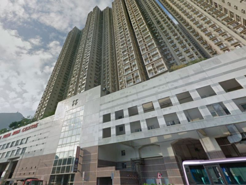 Tuen Mun in the New Territories. Photo: Google Maps