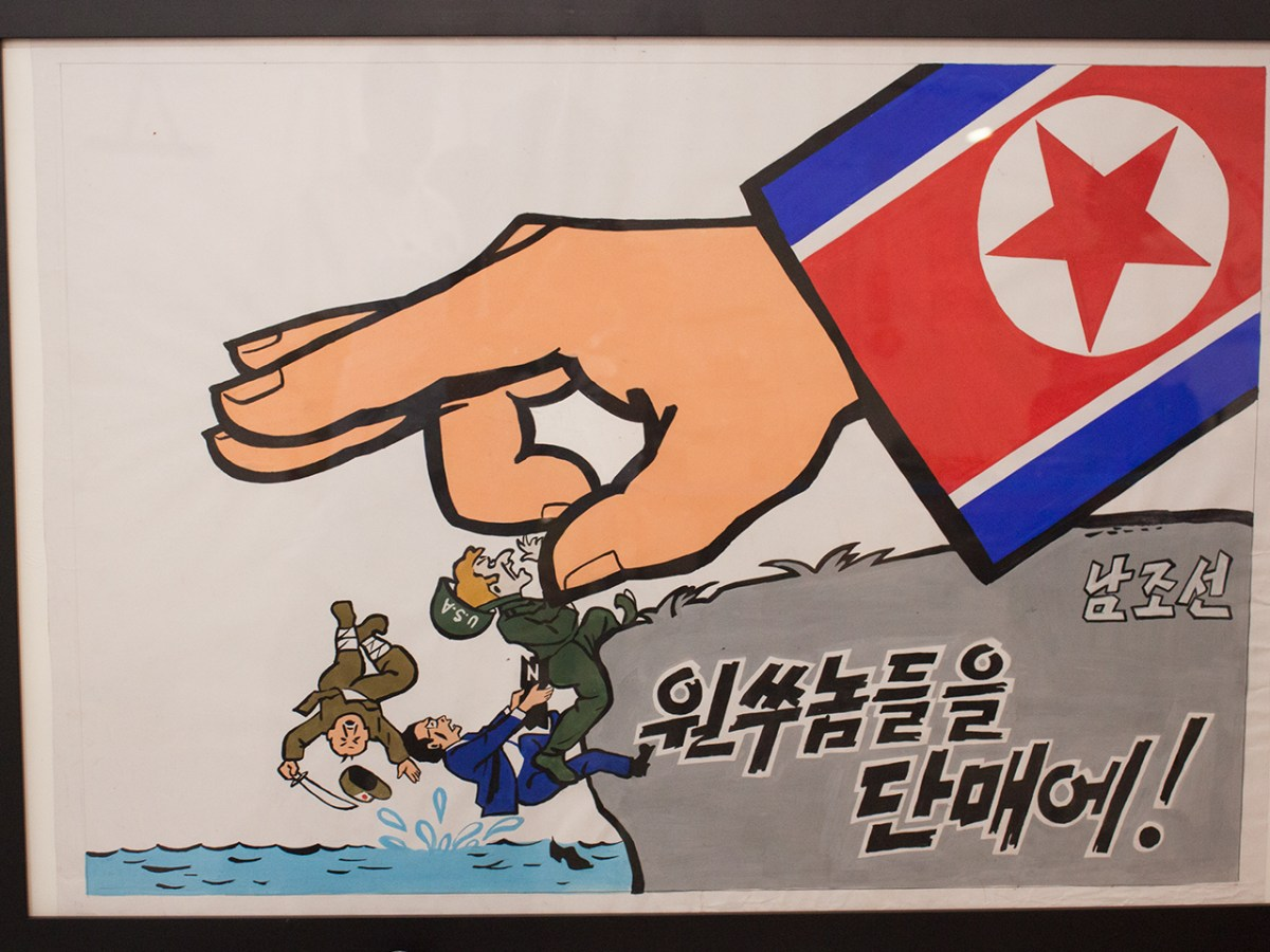 North Korea kicks the US, Japan and South Korean 'muppet' politicians out of its country. Photo: Asia Times
