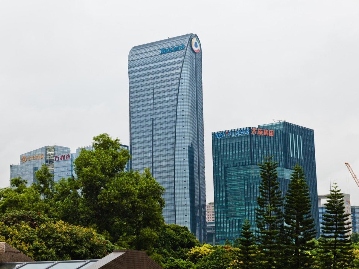 The headquarters building of Tencent in Shenzhen. Photo: iStock