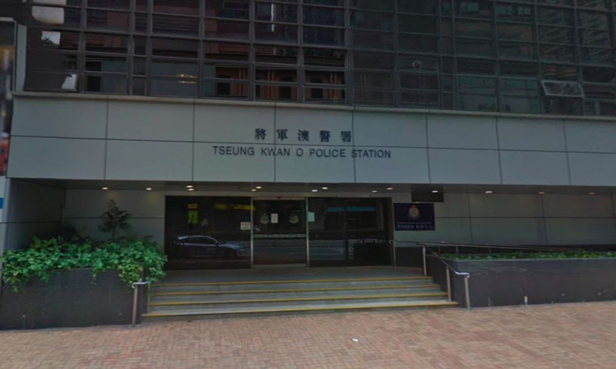 Tseung Kwan O Police Station in the New Territories. Photo: Google Maps
