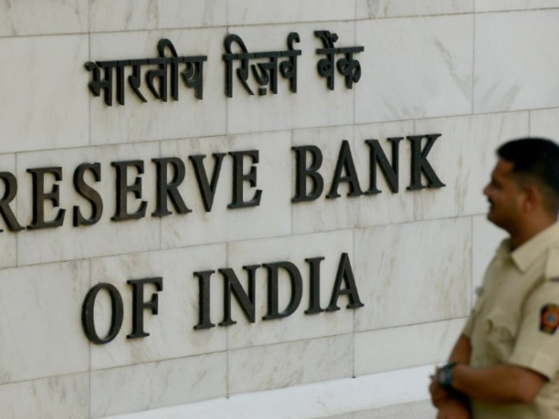 The Reserve Bank of India. Photo: AFP