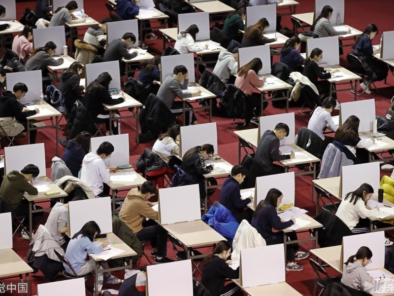 Candidates sit for this year's college entrance exam. Photo: Beijing Daily via VCG