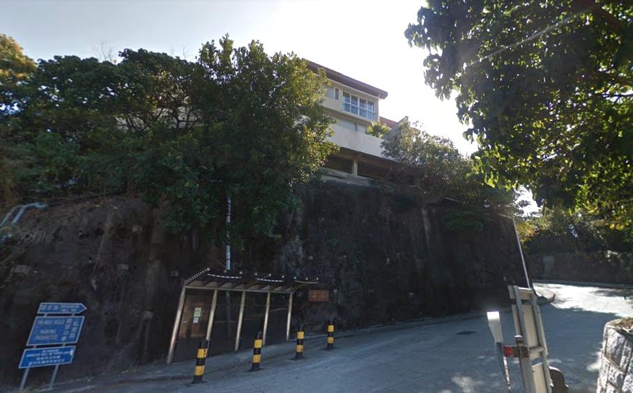 37 to 39 Shouson Hill Road, Hong Kong Island Photo: Google Maps