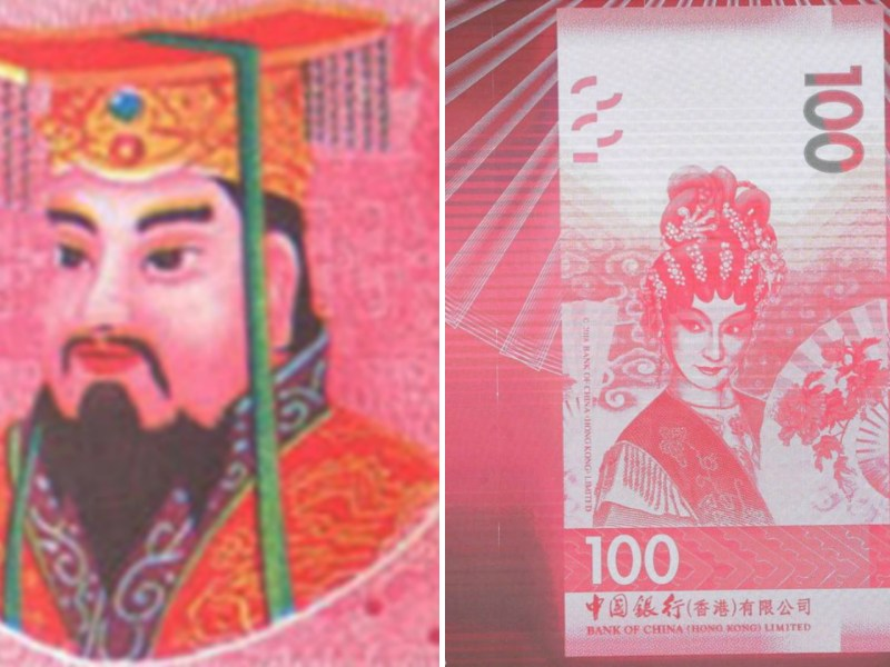 A HK$100 note (right) issued by Bank of China (Hong Kong), which some say looks like hell money (left). Photo: BOCHK