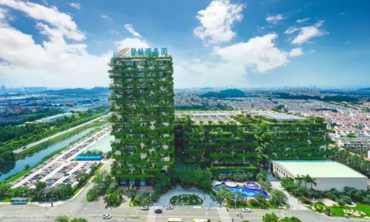 Country Garden's headquarters in Shunde, Guangdong. Photo: bgy.com.cn