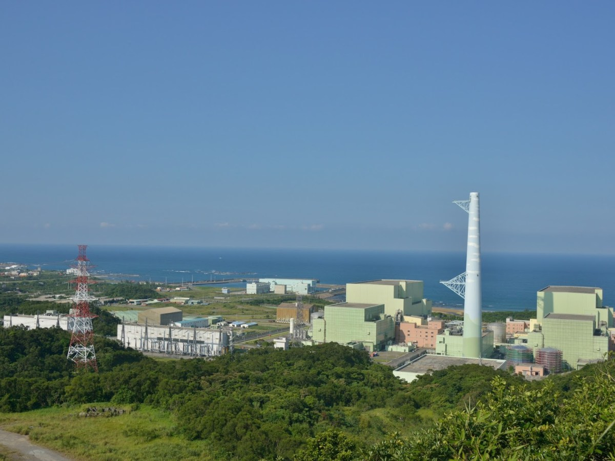 Taipower's No. 4 Nuclear Plant, near Taipei, is now tentatively mothballed. Photo: blogspot.com