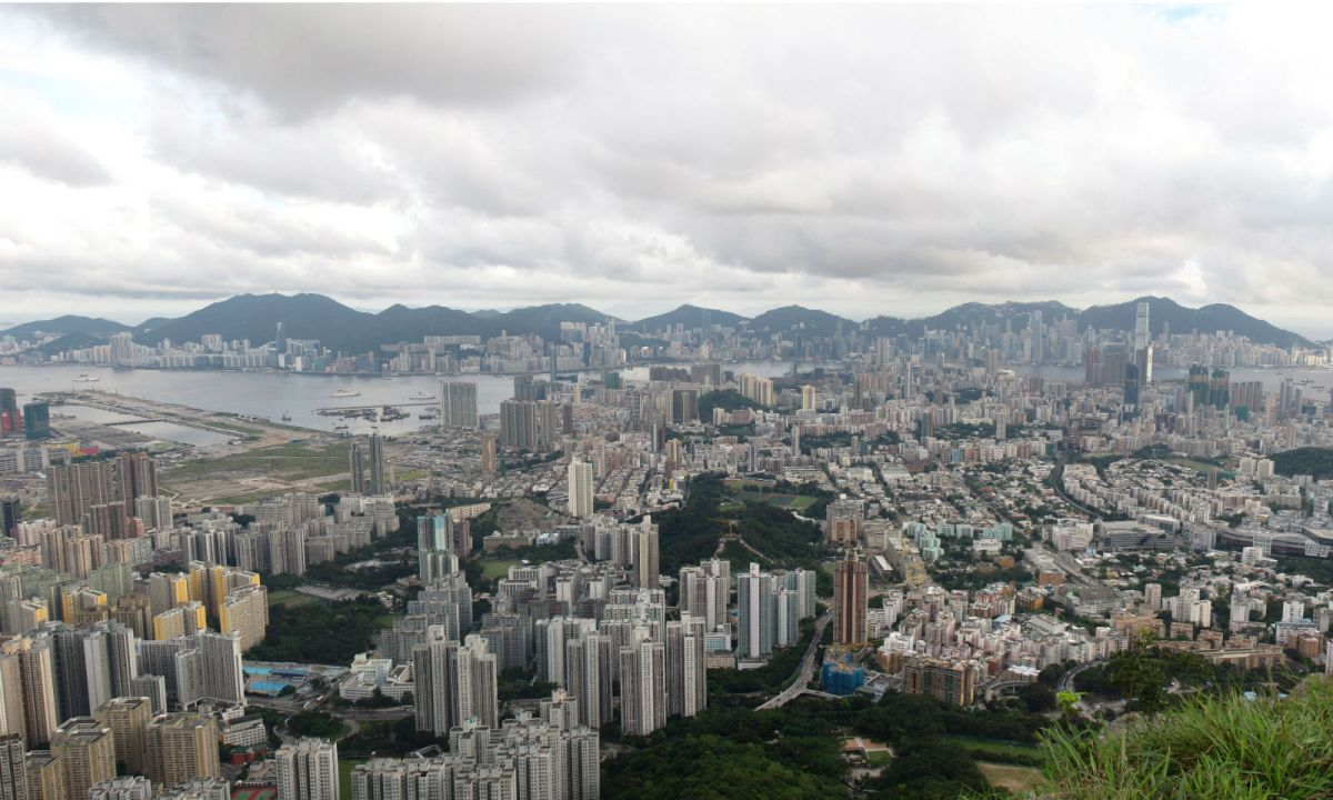 Kowloon, Hong Kong. Photo: Wikimedia Commons