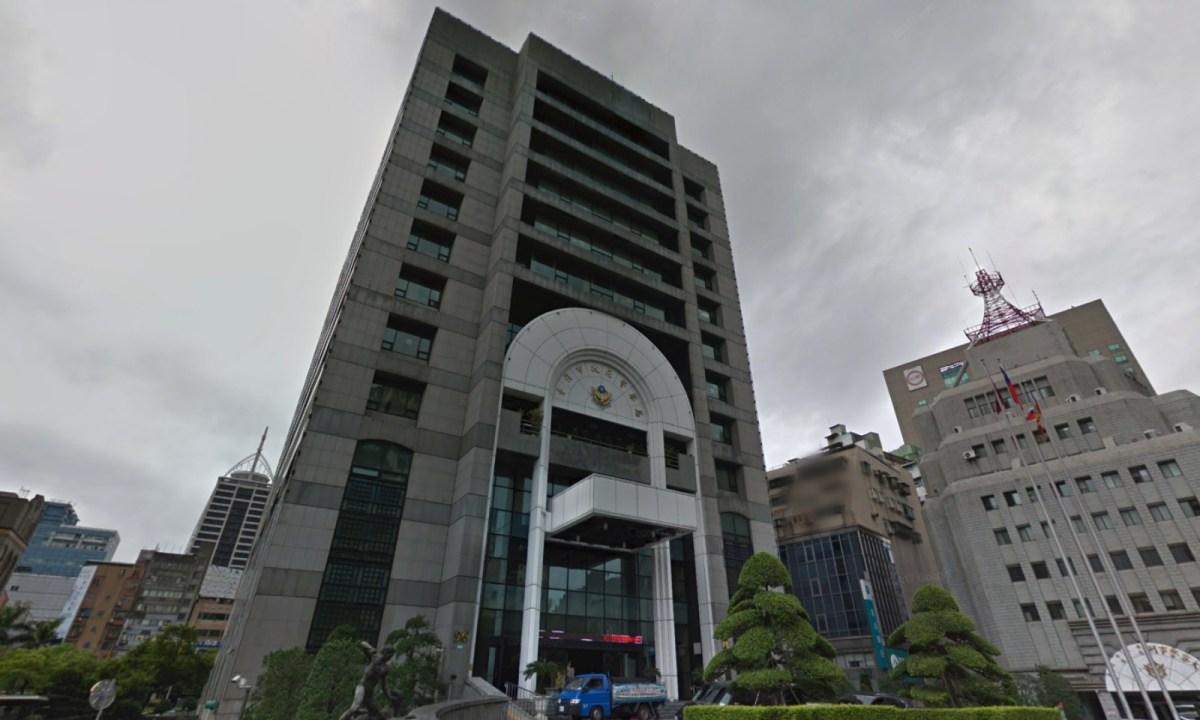 Taipei City Police Department, Taipei, Taiwan. Photo: Google Maps