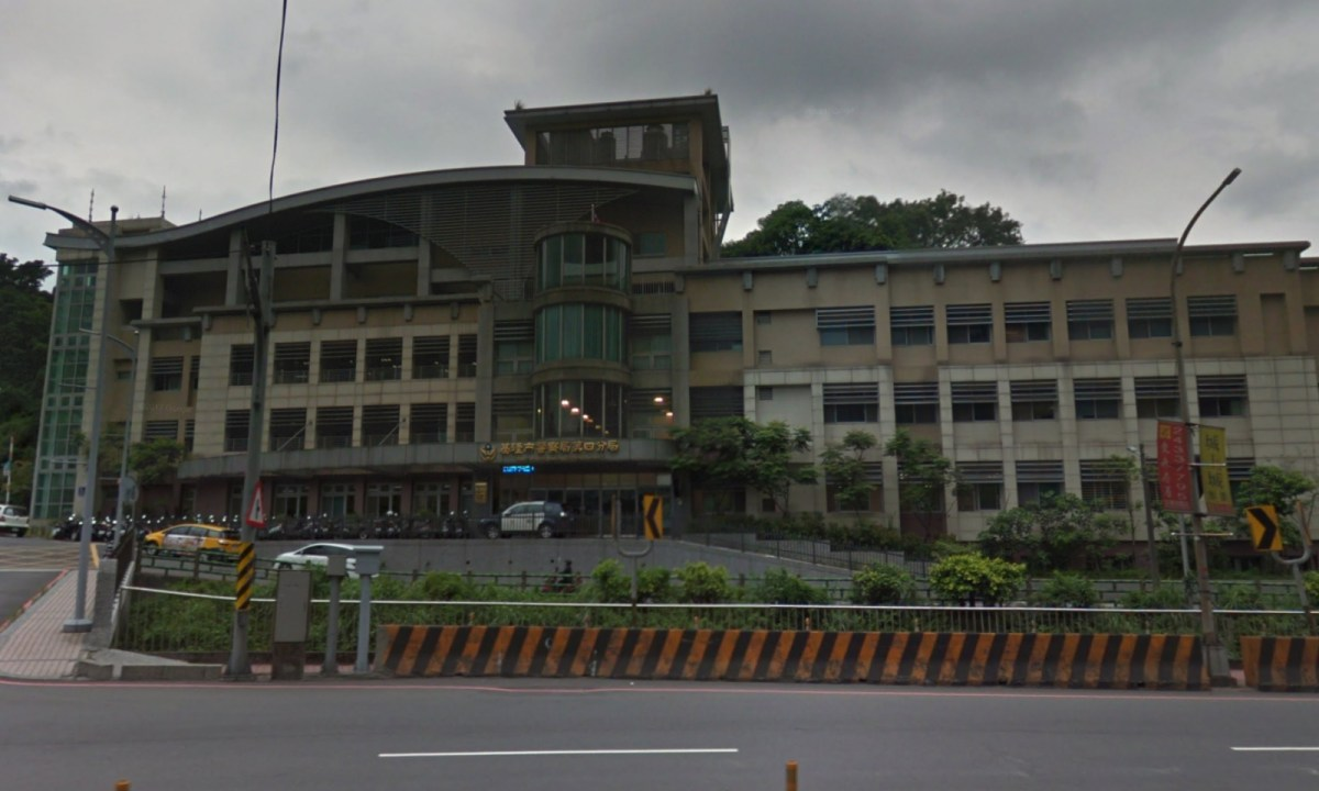 The Fourth Branch of the police station of the Keelung City Police Department. Photo: Google Maps