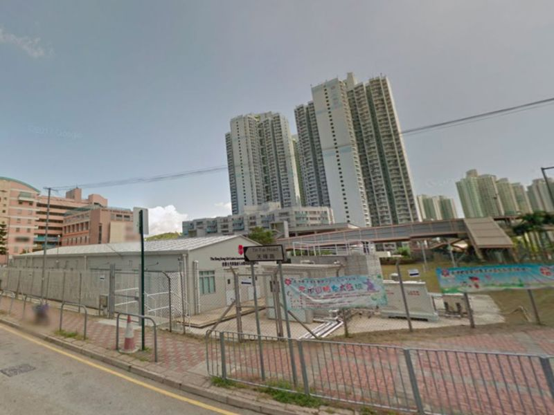 Tin Shui Wai, New Territories. Photo: Google Maps