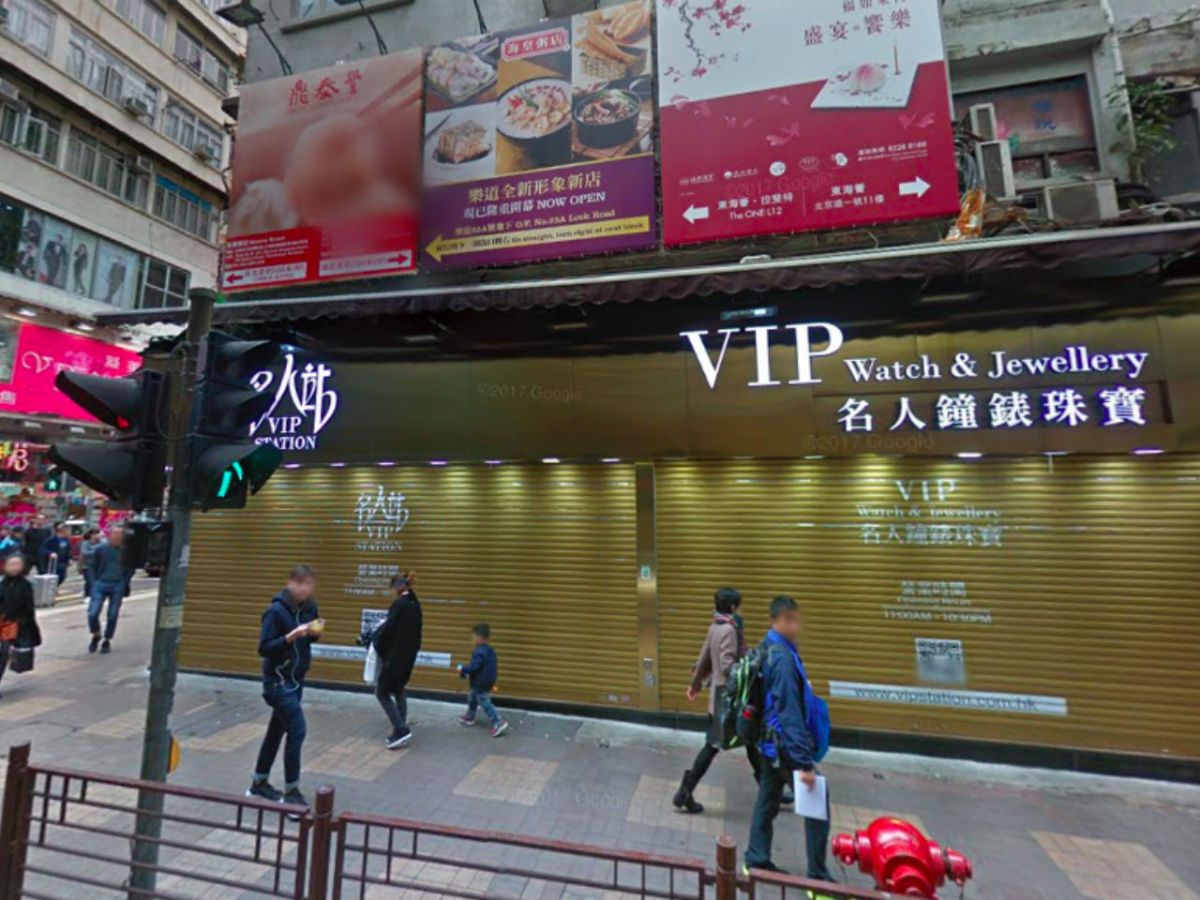 The shop in Tsim Sha Tsui, Kowloon, which was robbed. Photo: Google Maps