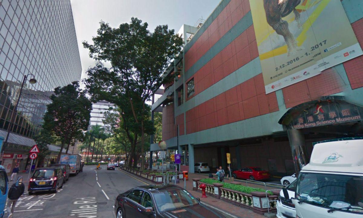 Tsim Sha Tsui, Kowloon Photo: Google Maps