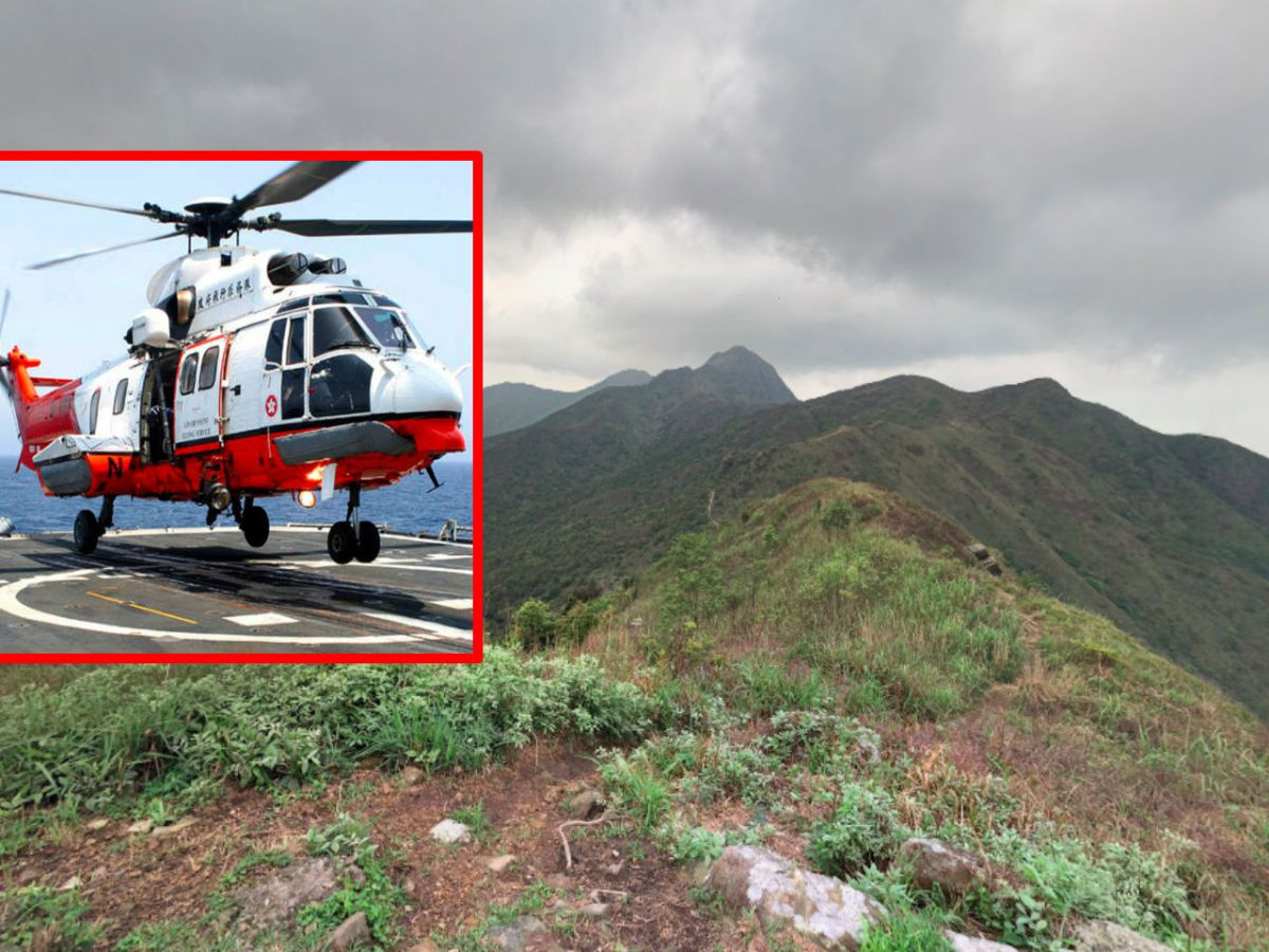 Ma On Shan Country Park in the New Territories and, inset, a rescue helicopter. Photo: Google Maps/HK Government