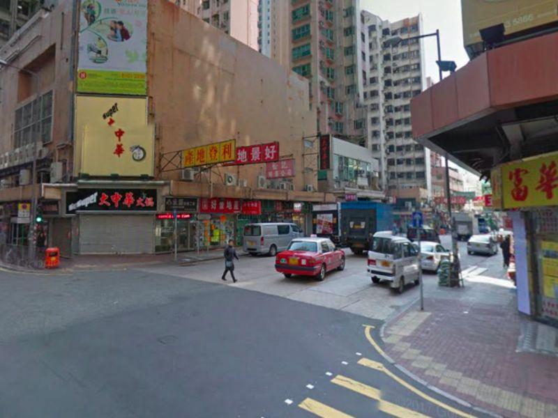 Cheung Sha Wan, Kowloon Photo: Google Maps